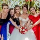 Подвязка невесты |